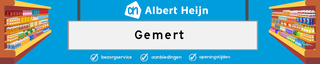 Albert Heijn Gemert