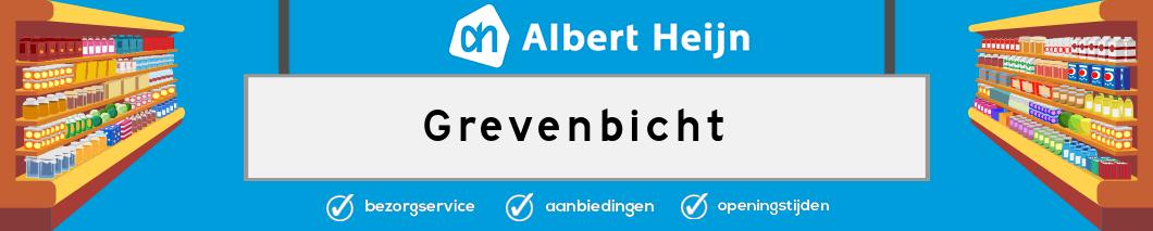 Albert Heijn Grevenbicht