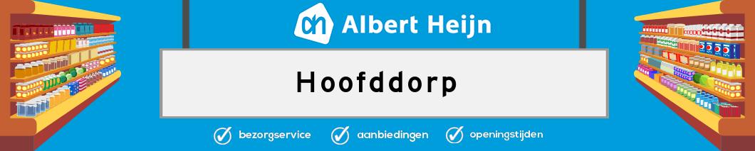 Albert Heijn Hoofddorp