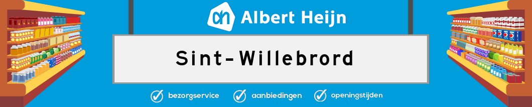 Albert Heijn Sint Willebrord