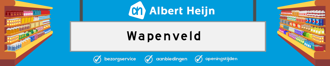 Albert Heijn Wapenveld