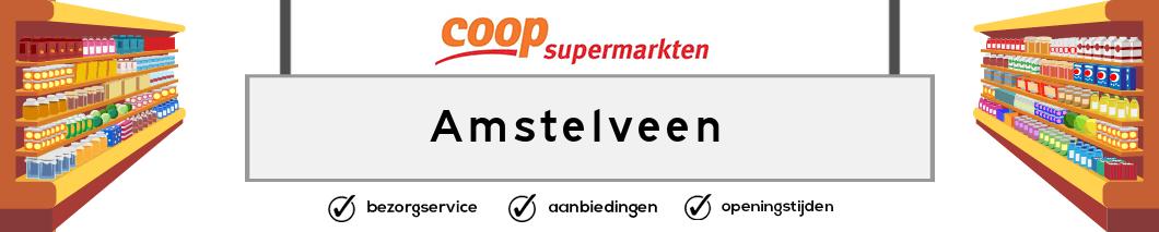 Coop Amstelveen