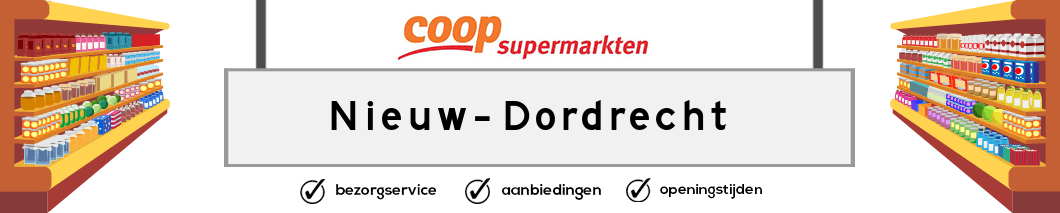 Coop Nieuw-Dordrecht