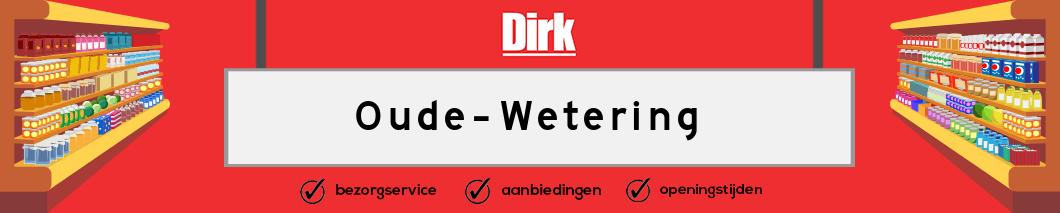 Dirk Oude Wetering