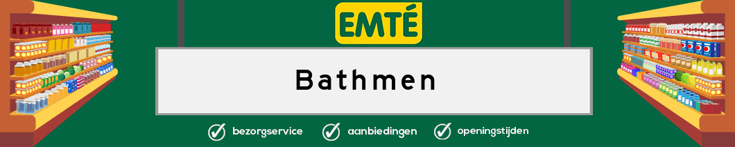EMTE Bathmen