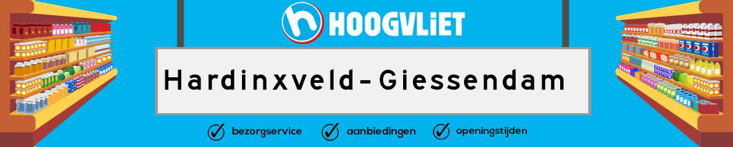 Hoogvliet Hardinxveld-Giessendam