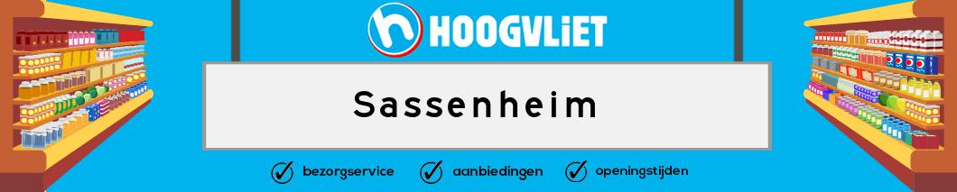 Hoogvliet Sassenheim