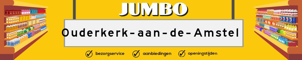 Jumbo Ouderkerk aan de Amstel